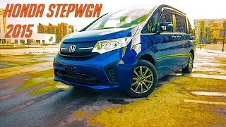 Honda Stepwgn 2015.  Купи, пока не запретили!