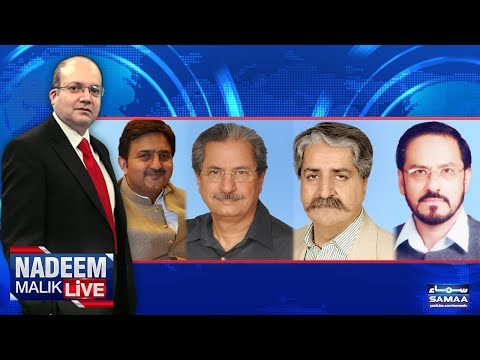 Nadeem Malik Live | SAMAA TV | 30 April 2018
