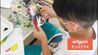 ochabi_「アートジムキッズクラス~アーティストなりきり体験!色の実験をしよう~」artgym_2020