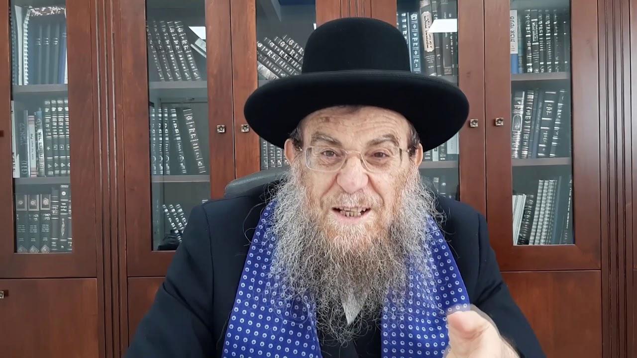 """הגאון הגדול הרב יצחק ברדא שליט""""א - פרשת מסעי"""