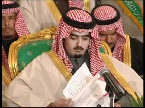 اغنية محمد عبده في زفاف الامير عبد العزيز بن فهد 2 Youtube