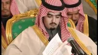 اغنية محمد عبده في زفاف الامير عبد العزيز بن فهد 2