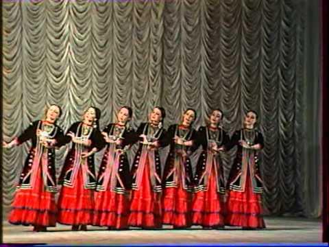 ГААНТ им.Ф.Гаскарова 1993г