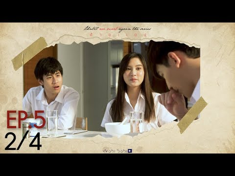 [Official] Until We Meet Again | Red Thread Ep.5 [2/4]