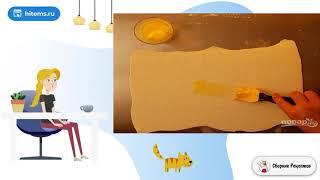 Слойки с сыром и маком Рецепт в домашних условиях пошаговый рецепт