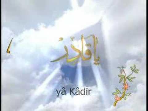 Esmaül Hüsna - Allah'ın İsimleri
