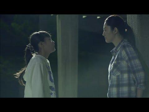 【短編】親子の絆とは?「四つ葉」 OSAKA 48hour film project 2017