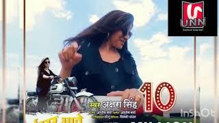 Akshra Singh का हिंदी रैप । इधर आने का नही । idhar aane ka nahi