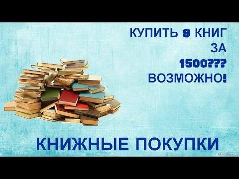 Серия книг Книга загадка, книга бестселлер издательсто