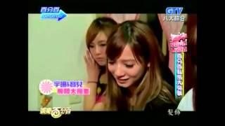 小鬼突擊女藝人家~popu lady part 1/2