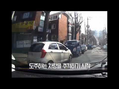 경찰청 유튜브