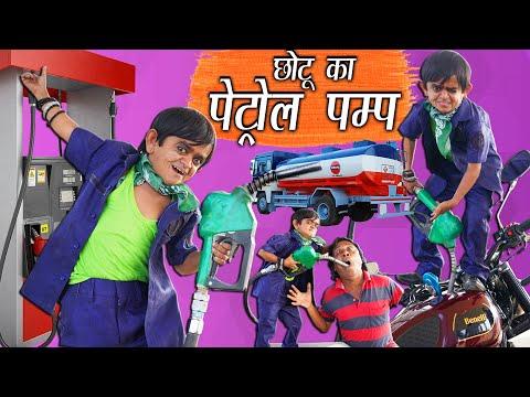 "CHOTU DADA PETROL WALA |"" छोटू दादा पेट्रोल वाला ""| Khandesh Hindi Comedy | Chotu Dada Comedy Video"