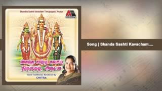 Skanda sashti kavacham | Skandha Sashti Kavacham