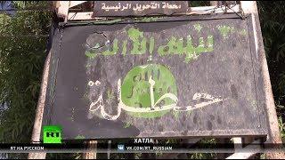 «Наследие» ИГ: корреспондент RT побывал в освобождённой от террористов сирийской деревне