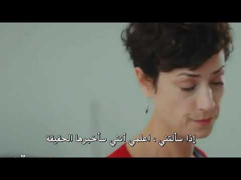 مسلسل لتر من الدموع الحلقة 2 اعلان 1 مترجم للعربية Hd Youtube
