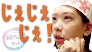 制作:家石田タカフミ(ツイッターhttps://twitter.com/01209696) 関連...