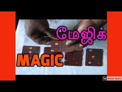 ONLINE MAGIC TRICKS TAMIL I ONLINE TAMIL MAGIC #268 I ELEVATION 39