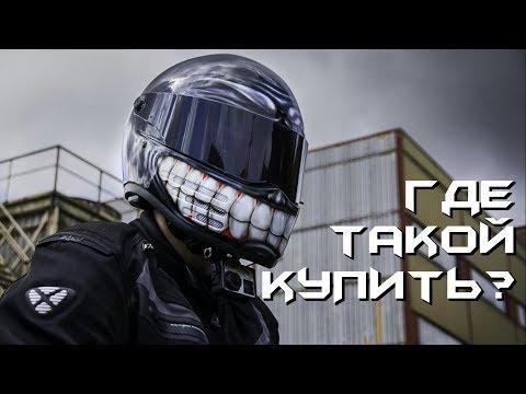 Bandit Fighter - стоит ли покупать? Шлем мечты