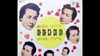 이남순 아마다미야 원곡 1960년대 초반 추정 10 Inch Lp Record Music
