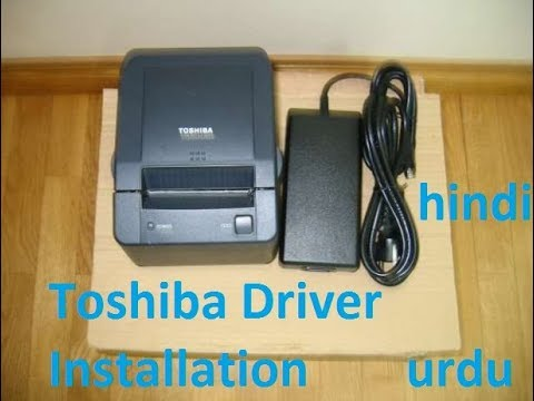 how-to-toshiba-download-trst-a10-sc1-qm-r-thermal-printer-driver-installation-in-urdu/hindi