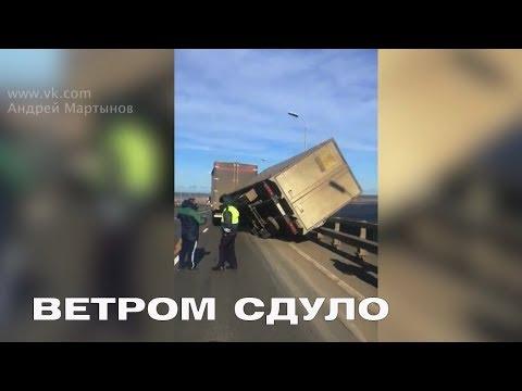 Штормовой ветер сдувал грузовики с дорог Татарстана