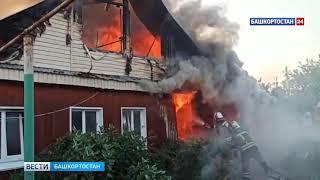 Фото Жуткий пожар охватил сразу три дома в Уфе - ВИДЕО