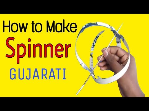 How to Make Twisted Hoop in Gujarati | Toys from Trash | Great Spinner!