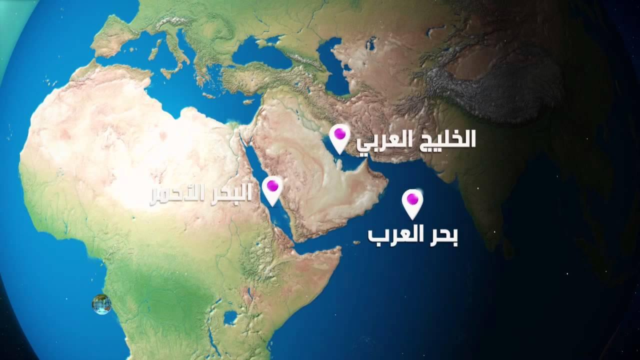 جبال في الجزيرة العربية