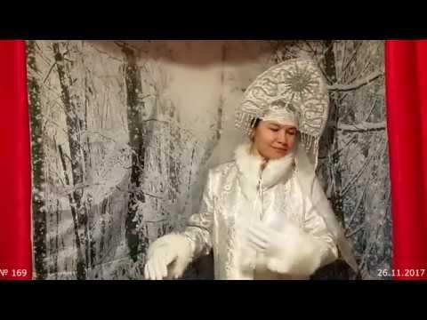 ЗоЛиКс. № 169. Кокошник для Снегурочки. 26.11.2017