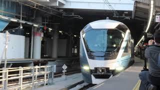 JR東日本E261系サフィール踊り子到着・発車@品川駅(2020/3/22)