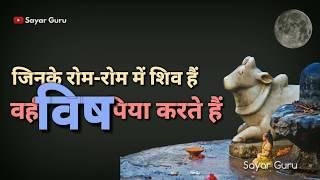 new-bhakti-ringtone-mp3--e0-a4-ad-e0-a4-95-e0-a5-8d-e0-a4-a4-e0-a4-bf-ringtone-bhakti-ringtone-radhe-krishna