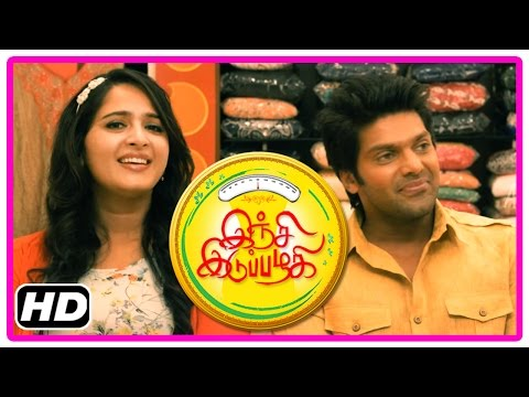 Inji Iduppazhagi Tamil Movie | Scenes | Anushka goes shopping with Arya and Sonal