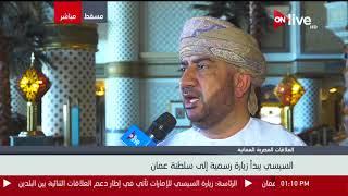 لقاء ON Live مع د. محمد إبراهيم الزدجالي عضو مجلس الشورى رئيس الجمعية العمانية للمحامين