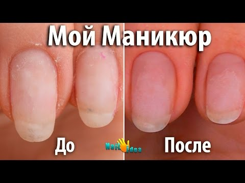 Как придать красивую форму ногтям?