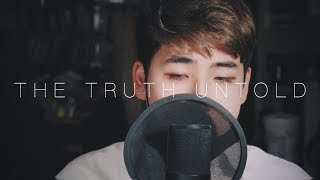 bts the truth untold 전하지 못한 진심 feat steve aoki cover