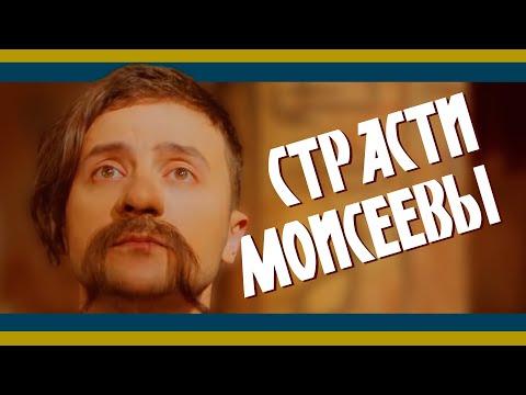 Моисей прийде, порядок наведе! HOI 4 Украина #2