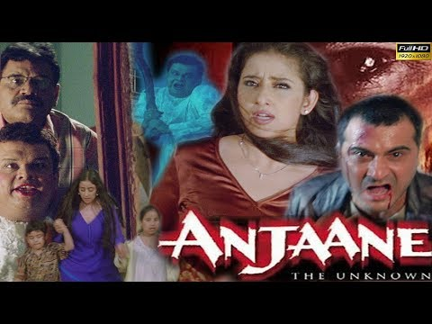 Anjaane The Unknown  Manisha Koirala, Sanjay Kapoor & Tejaswini Kolhapure  Full HD Horror Movie