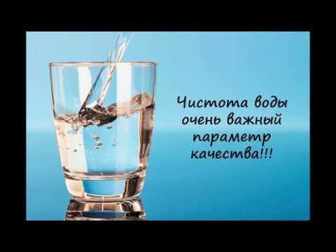 Основные параметры питьевой воды высшего качества  ТDS, ОВП, рН.