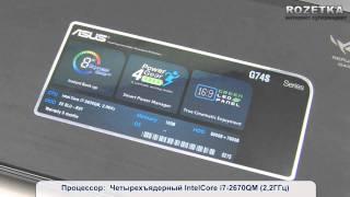 Игровой ноутбук ASUS ROG G74Sx