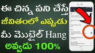100% FIX How to solve Android Mobile Hanging Problem in 1 minute in telugu