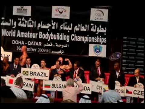 Lugar Cede Del World Champions Doha Qatar 2009