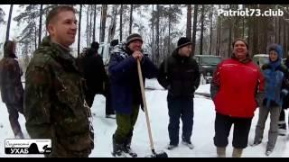 Новогодний корпоратив 2017 Patriot73club Сызраснкий ухаб озеро Чекалинское