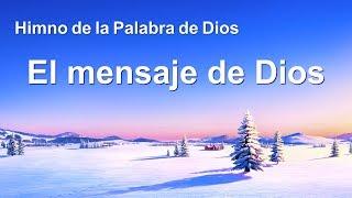 Canción cristiana | El mensaje de Dios