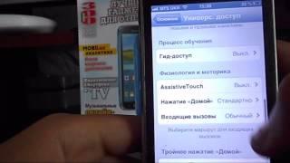 видео ЕСЛИ ТРЕЩИТ КНОПКА HOME (Домой) на твоем iPhone