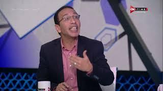 ملعب ONTime - علاء عزت يكشف الصفقات الجديدة والراحلين من النادي الأهلي