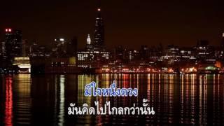 รักแท้ในคืนหลอกลวง Ruk Tae Nai Kuen Law Gluang ไฮเปอร์ Hyper 【MIDI KARAOKE】