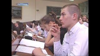 Херсонці написали Всеукраїнський правовий диктант