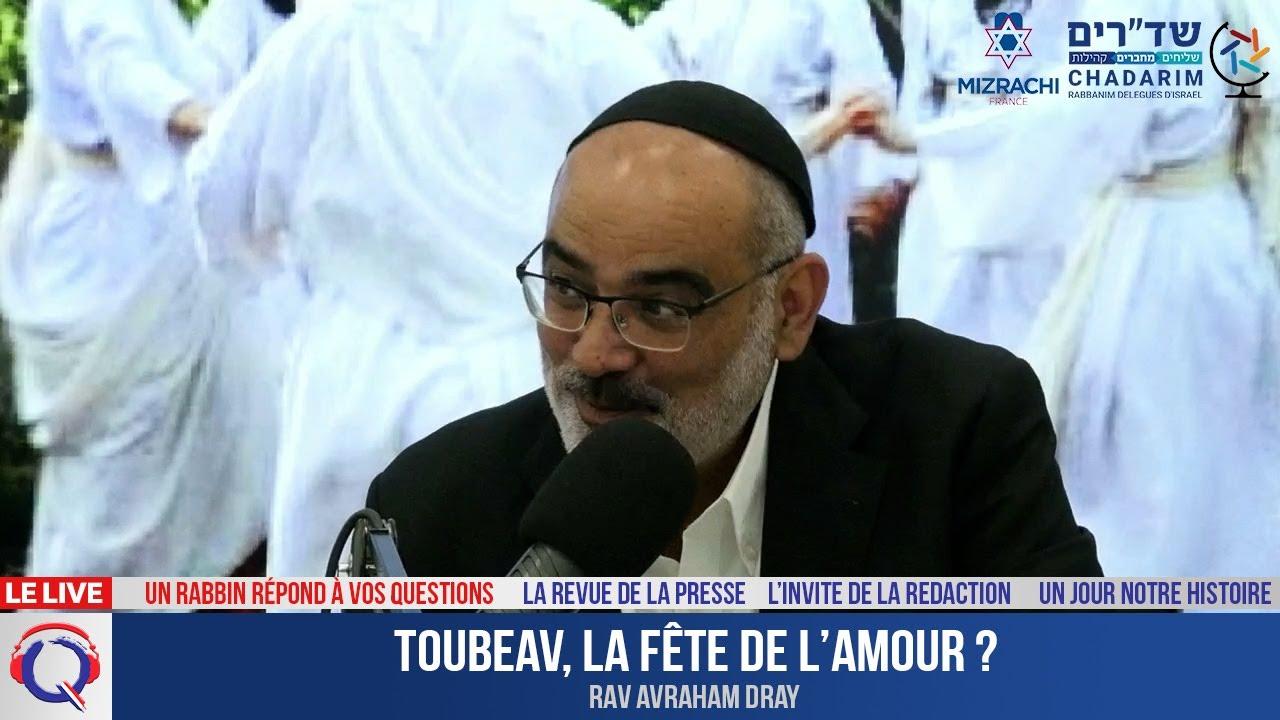 TouBeav, la fête de l'amour ? - Un rabbin répond à vos questions#33