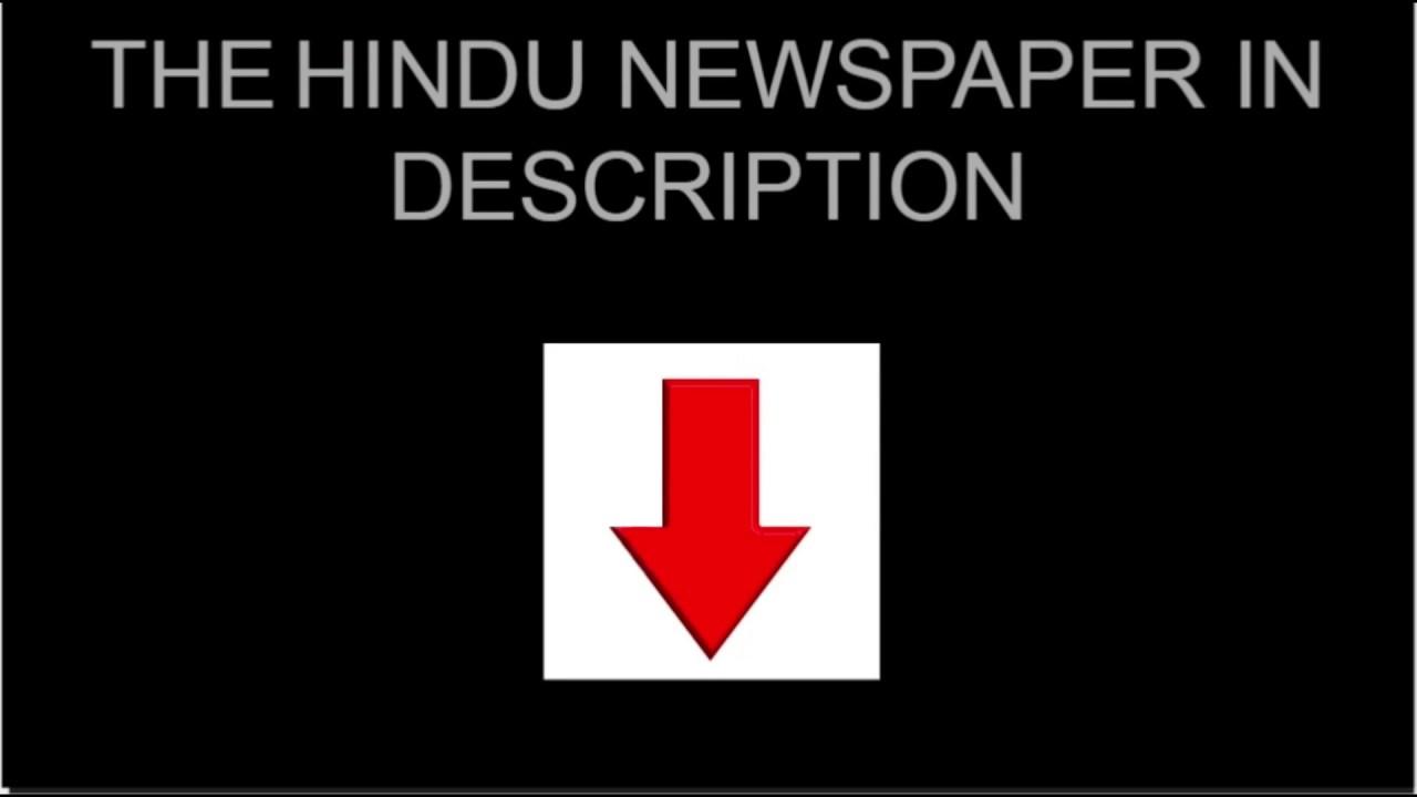 THE HINDU newspaper may 23-05-2018 in pdf download