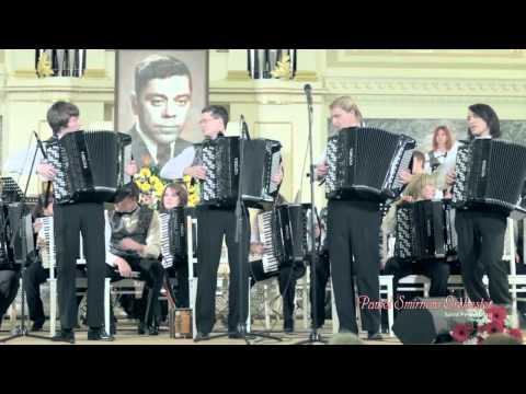 """Оркестр им. П.И.Смирнова - """"Барыня"""" (2011)"""